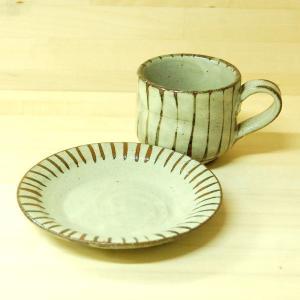 美濃焼 十草黄粉引 コーヒー碗皿|famfam