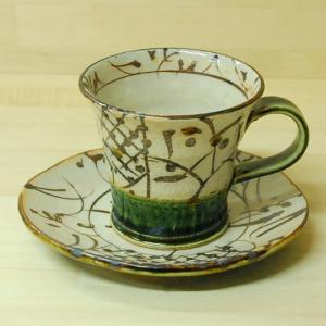 美濃焼 武山窯 織部コーヒー碗皿|famfam
