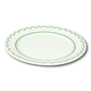 19.5cmケーキ皿 ルーチェ|famfam