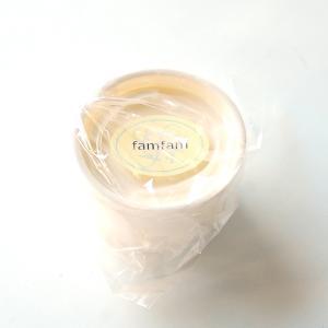 リッチハニースコーンギフト5P スコーンクリーム1個付き famfam 05