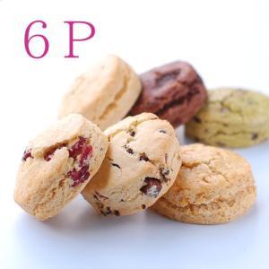リッチハニースコーンセット6P|famfam