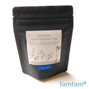 ハーブブレンドティー ブルーブレンド 40g|famfam
