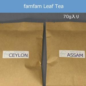famfam Leaf Tea 70g入|famfam