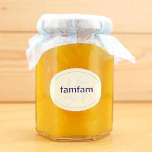 famfam・無添加オレンジマーマレード|famfam