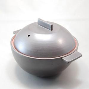 耐熱ポット・土鍋 チャコール|famfam