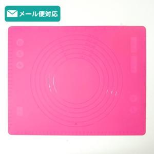 シリコンクッキングマット ピンク|famfam