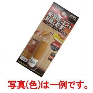 マスキングテープ fami-renovation