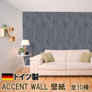 ステッカー かっこいい プレミアムウォール壁紙 PEACE ドイツ・Hohenberger社|fami-renovation