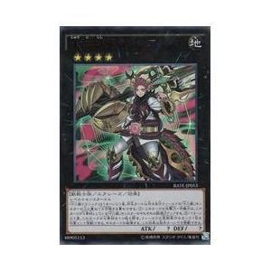 黒 十二獣ドランシア(U)(RATE-JP053)