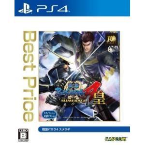 (PS4)戦国BASARA4 皇 Best Price(新品) famicom-plaza2