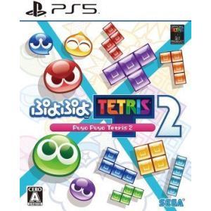 (PS5)ぷよぷよテトリス2(新品)(取り寄せ)|famicom-plaza2