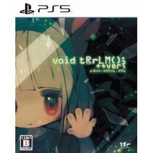 (PS5)void tRrLM(); ++ver;//ボイド・テラリウム・プラス(新品)(取り寄せ)|famicom-plaza2