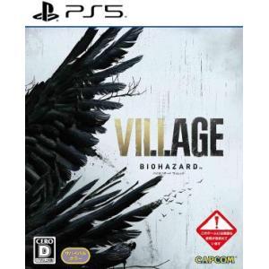 (発売日前日出荷)(PS5)バイオハザード ヴィレッジ(新品)(2021年5月8日発売)(特典付き)|famicom-plaza2