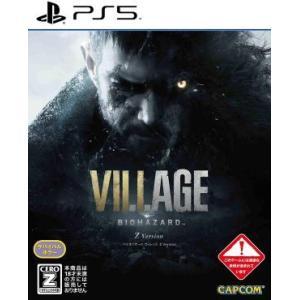(発売日前日出荷)(PS5)バイオハザード ヴィレッジ Z Version(新品)(2021年5月8日発売)(特典付き)|famicom-plaza2