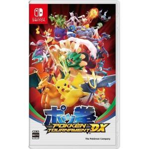 (Switch)ポッ拳 POKKEN TOURNAMENT DX(新品)