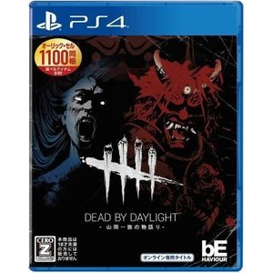 (PS4)Dead by Daylight -山岡一族の物語り- 公式日本版(新品) famicom-plaza2