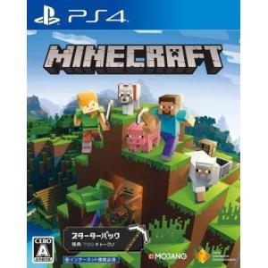 (PS4)Minecraft Starter Collection マインクラフトスターターコレクション(新品) famicom-plaza2