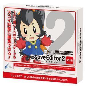 (ネコポス送料無料)(3DS)CYBER セーブエディター2(ネコポス発送の場合外箱を開封しての発送)(新品)