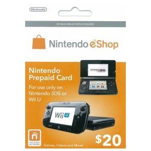 ニンテンドー3DS/Wii U周辺機器(海外版)  ▲ご入金後メールでコードお知らせ
