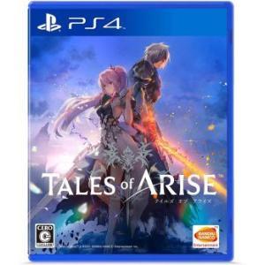 (発売日前日出荷)(PS4)テイルズ オブ アライズ(新品)(早期購入特典付き)(2021年9月9日...
