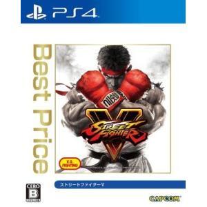 (PS4)ストリートファイターV Best Price(新品)(取り寄せ)