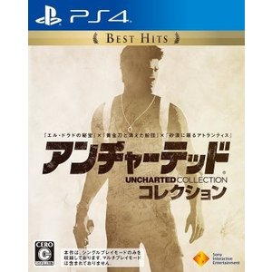 (PS4)アンチャーテッド コレクション Best Hit(新品)(取り寄せ)