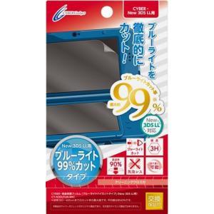 (ネコポス送料無料)(New3DSLL)液晶保護フィルム(ブ...