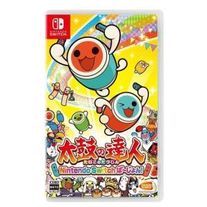 (Switch)太鼓の達人 Nintendo Switchば〜じょん!(新品)