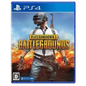 (PS4)PLAYERUNKNOWN'S BATTLEGROUNDS(新品)(取り寄せ)