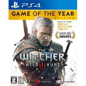 (PS4)ウィッチャー3 ワイルドハント ゲームオブザイヤーエディション(新品)