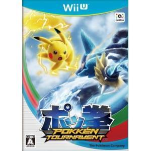 (WiiU)ポッ拳 POKKEN TOURNAMENT(新品)(取り寄せ)|famicom-plaza