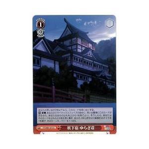 YYS(1)赤 妖下宿 ゆらぎ荘(U)(W61-072)