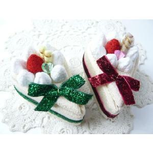 ちりめん細工 ハートが可愛い赤と緑のケーキデコボックス 小物入れ デコスイーツ アクセサリーや小物をいれる|familiamia