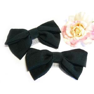 ちりめん髪飾り 美しいリボンコーム(黒 L) 特別な席の特別な装いに familiamia