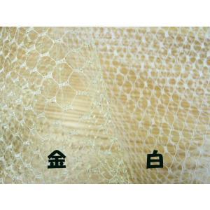 生地 ネット チュール #3000 亀甲ネット(1m)|familiamia
