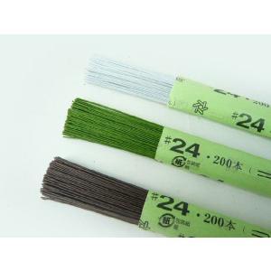 紙巻ワイヤー#24 36cm(200本) 花材 針金|familiamia