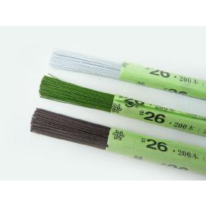 紙巻ワイヤー#26 36cm(200本) 花材 針金|familiamia