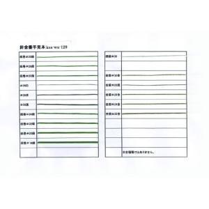 花材 ワイヤー 針金番手見本(1部)|familiamia