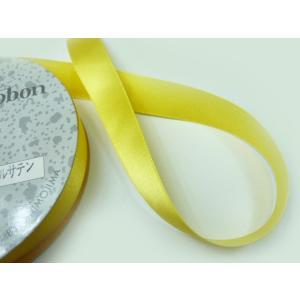 アウトレット:巻き売り シングルサテンリボン 黄色 18mm(20m1巻) familiamia