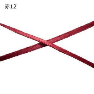 リボン ファインサテン3mm(1m)両面 洋裁 プチデコ|familiamia