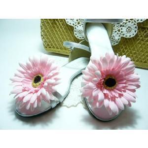 シュ−ズクリップ 歌いだしそうに華やかなガーベラ(1足分) 靴飾り シューズアクセサリー 夏本番!!足もとを華やかに|familiamia