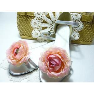 シュ−ズクリップ 乙女チックなラナンキュラス(1足分) 靴飾り シューズアクセサリー 夏本番!!足もとを華やかに|familiamia
