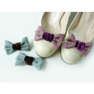 シュ−ズクリップ ベルベットがお気に入りラインストーンとグログランリボン(1足分) 靴飾り シューズアクセサリー 足もと華やか|familiamia