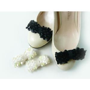 シュ−ズクリップ グログランとゴージャスなスパンコールリボン(1足分) 靴飾り シューズアクセサリー 足もと華やか|familiamia