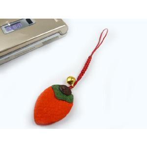 携帯ストラップ ちりめん たっしゃ柿 日本の縁起物 和小物|familiamia