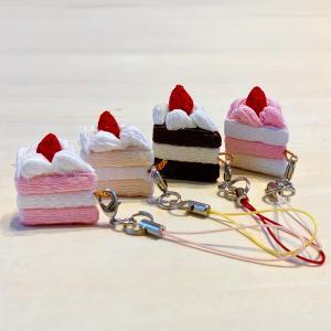 携帯ストラップ ちりめん細工 ショートケーキ バックチャーム ウォレットチャームと何にでもつけて楽しい|familiamia