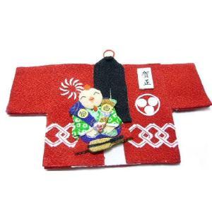 お正月飾り ちりめん細工 賀正はっぴ酉 日本の心を伝える大切な伝統行事 初春を祝う小さなインテリア雑貨|familiamia