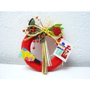 【アウトレット】人工果実◆新春飾り 南天5粒の詳細画像3