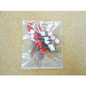 お正月飾り 造花 梅の枝の造花(5本1袋) お祝いのときに|familiamia