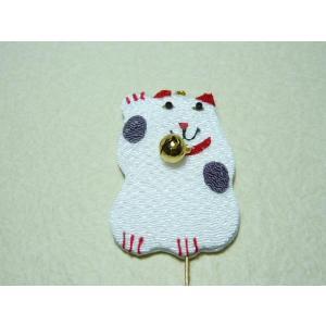 ちりめん細工 招き猫大白 伝統細工のインテリアピック|familiamia